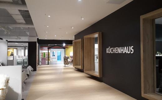 Dim Möbel Ehrmann Neueröffnung Als 5 Sterne Möbelhaus In Rastatt